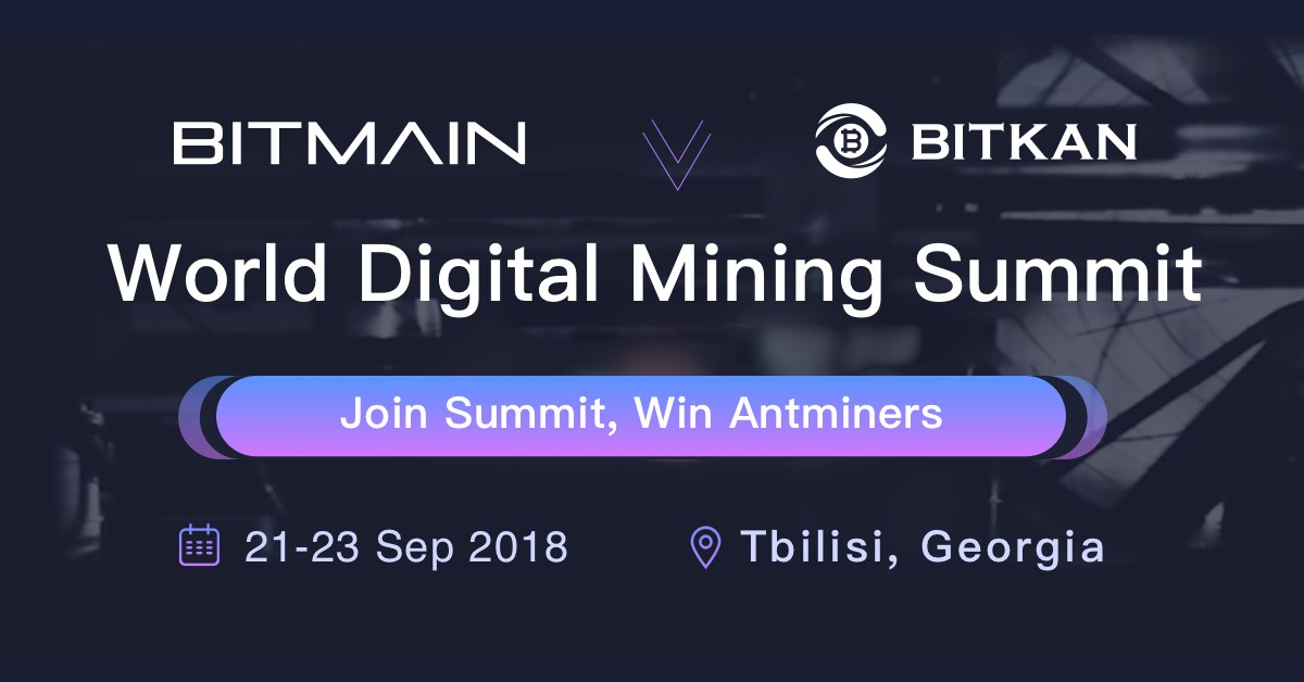 The World Digital Mining Summit is about to begin