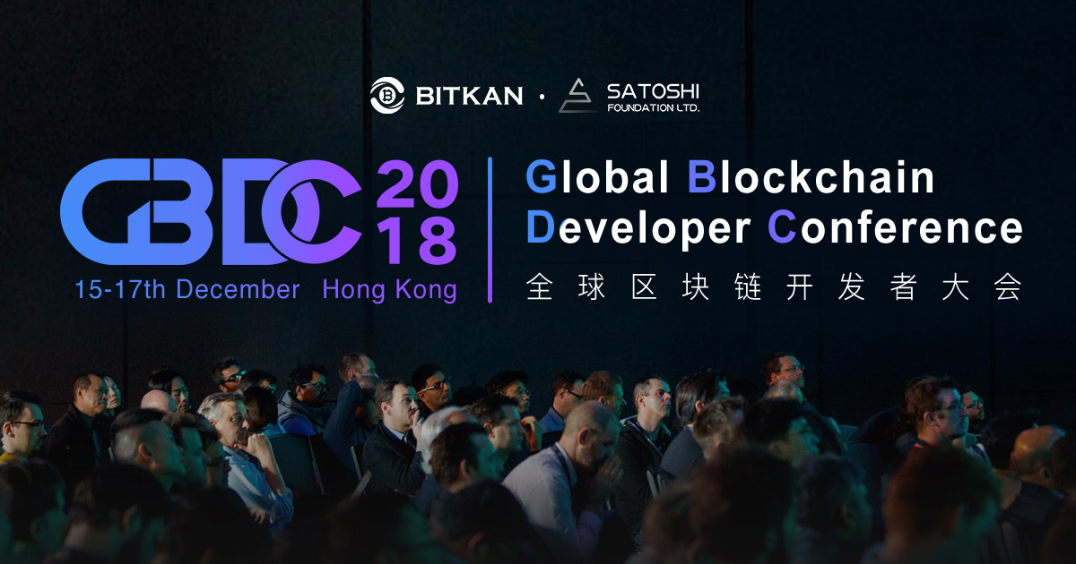 Technology Innovation and Blockchain Connection 2018 Global Blockchain Developer Conference is Coming Soon