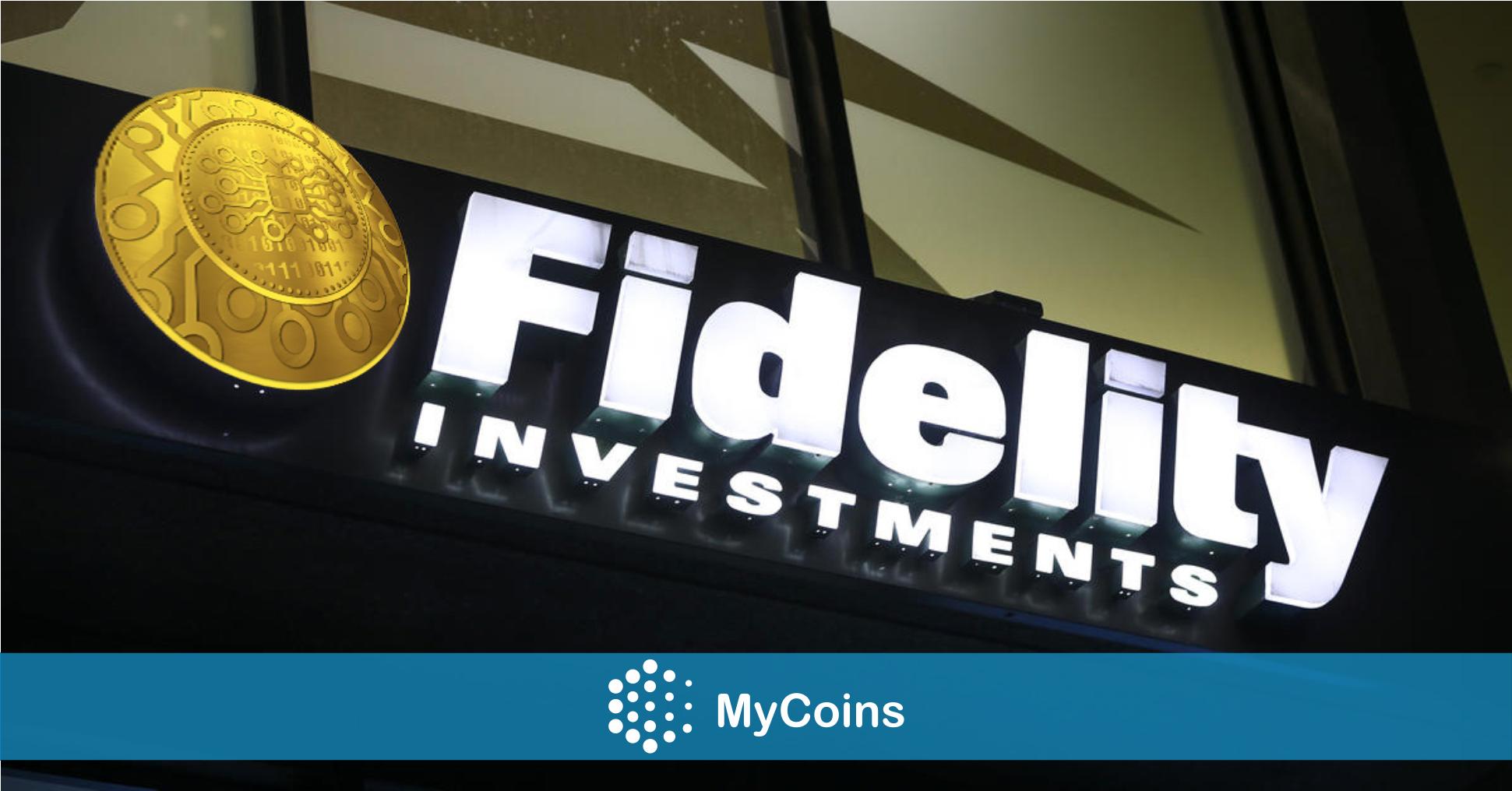 ფინანსური მომსახურების გიგანტის Fidelity – ის კრიპტოსავალუტო პლატფორმა ტესტირების საბოლოო საფეხურზეა