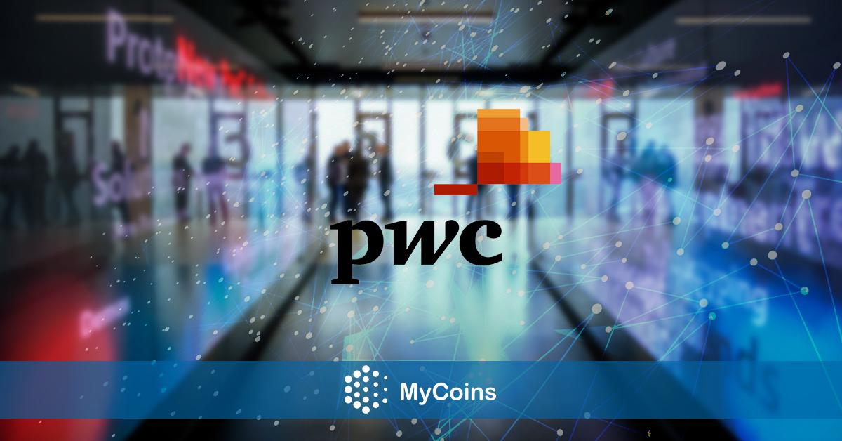 ბლოკჩეინთან დაკავშრებული ვაკანსიების რაოდენობით დიდი ოთხეულის აუდიტორული ფირმა PwC (PricewaterhouseCoopers) – ი ლიდერობს