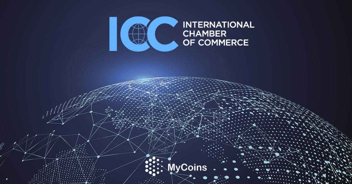 საერთაშორისო სავაჭრო პალატა (ICC) მხარს უჭერს (პალატის) წევრი კომპანიების მიერ ბლოკჩეინის ტექნოლოგიების ათვისებას