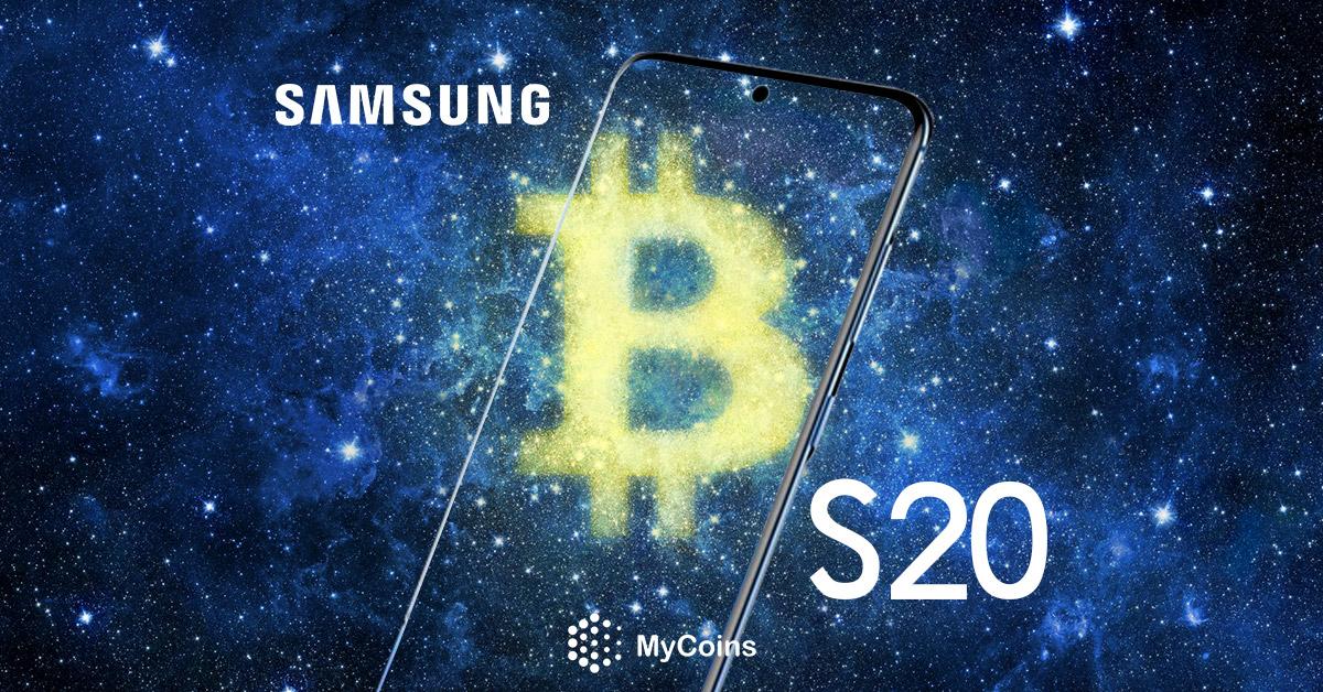 სამსუნგის ახალ სმარტფონს, Galaxy S20-საც ექნება კრიპტოვალუტების მხარდაჭერა