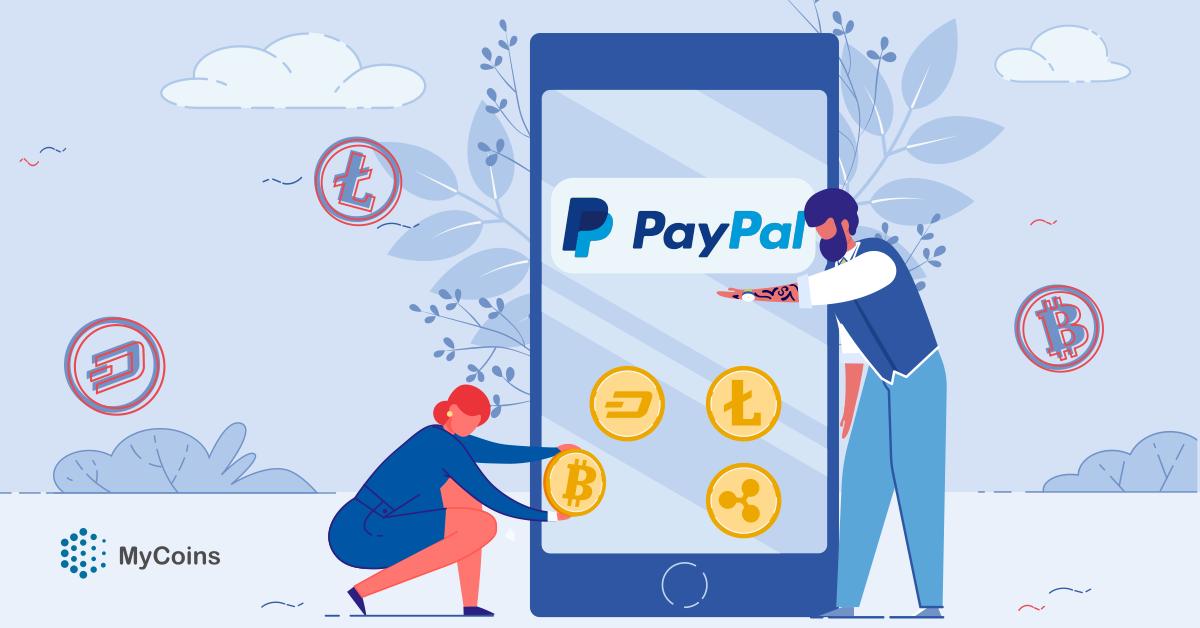 PayPal კრიპტოსავალუტო ბაზარზე შედის?