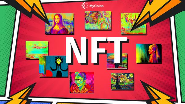 რა არის NFT და რატომ საუბრობს მასზე მთელი მსოფლიო?