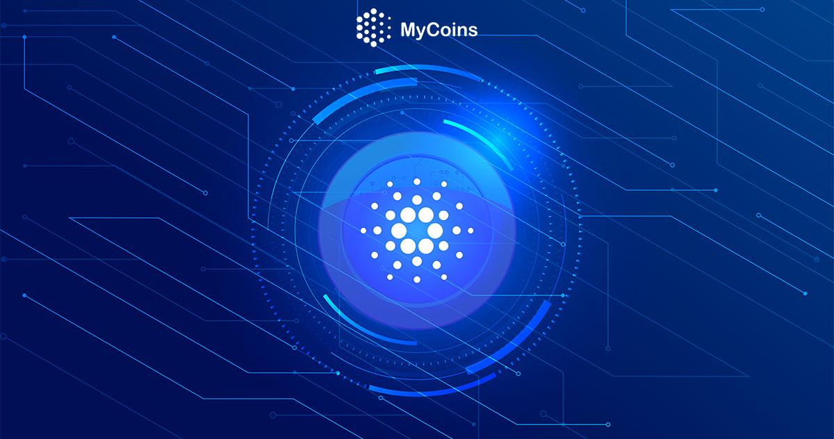 MyCoins ახალი კრიპტოვალუტა – კარდანო (Cardano) დაემატება!